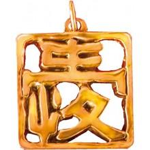 Pendentif Feng-shui Caractère de l'amour