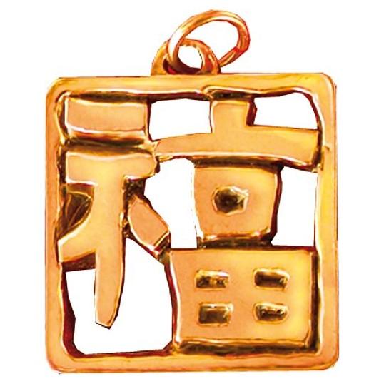 Pendentif Feng-shui Caractère du bonheur