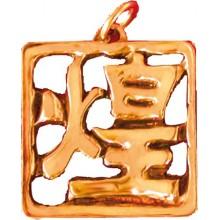 Pendentif Feng-shui Caractère de la réussite